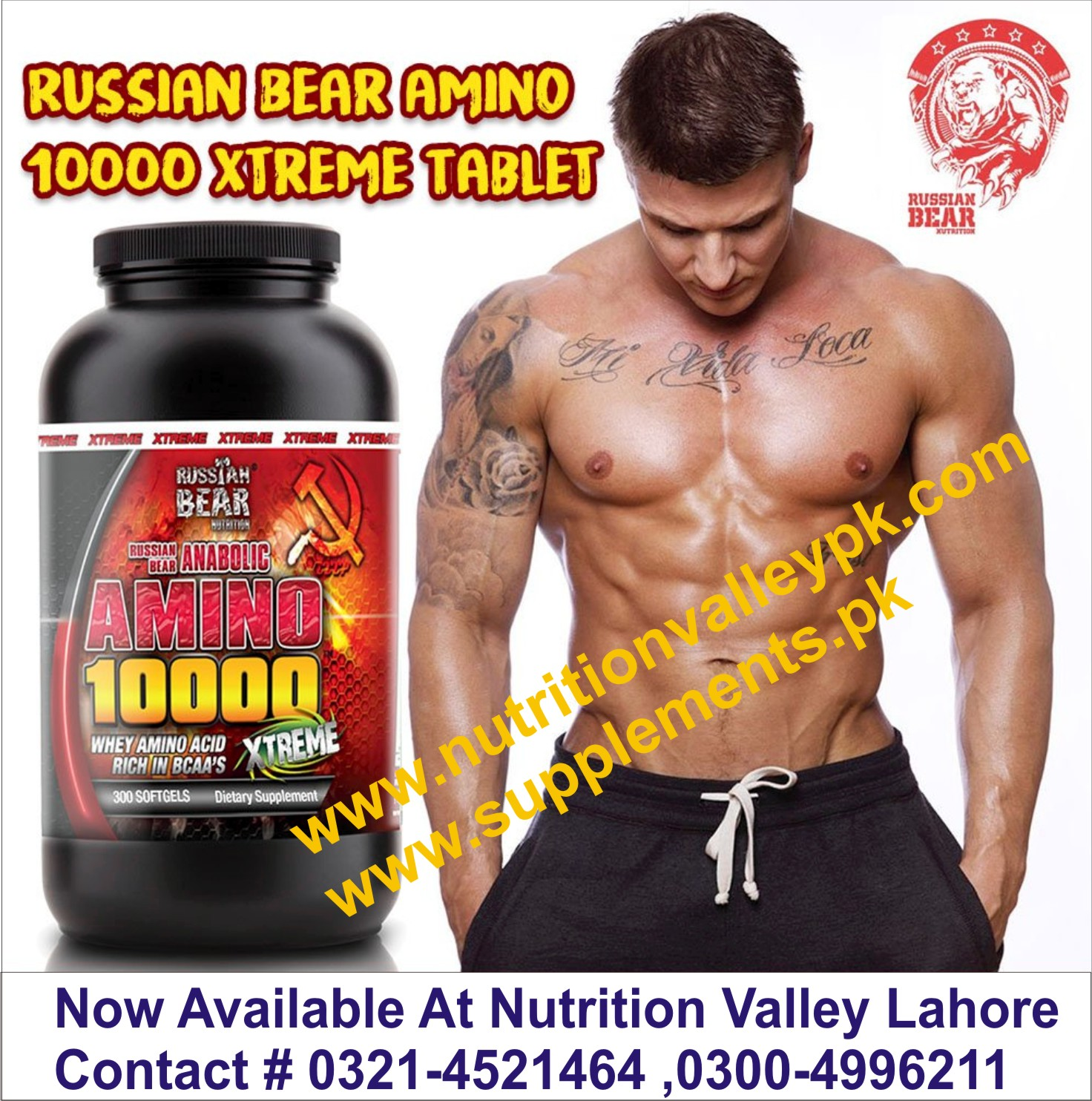 Russian Bear 10000 (15lb)Weight Gainer Food Supplement For